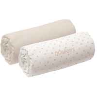 Lot de 2 draps housse 60 x 120 cm nougat