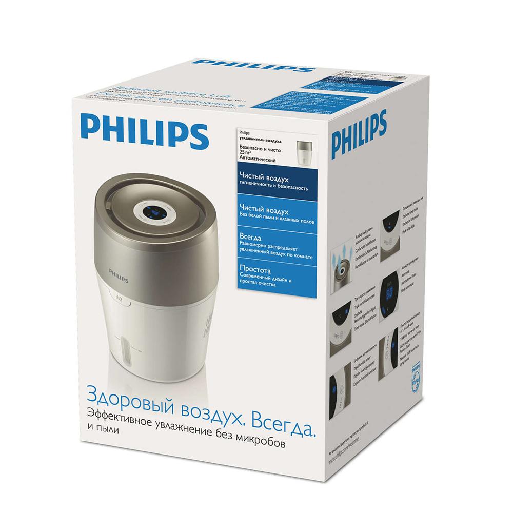 humidificateur d 39 air silver de avent philips en vente chez cdm. Black Bedroom Furniture Sets. Home Design Ideas