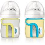 Housse de protection nylon pour biberon en verre 120 ml pas cher