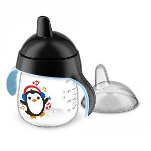 Tasse à bec anti-fuites 260 ml noire