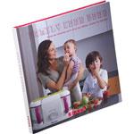 Livre de recettes bébé family cook book pas cher