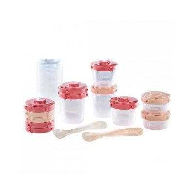 Pack 1er repas set portions clip + cuillères 1er âge pink Beaba