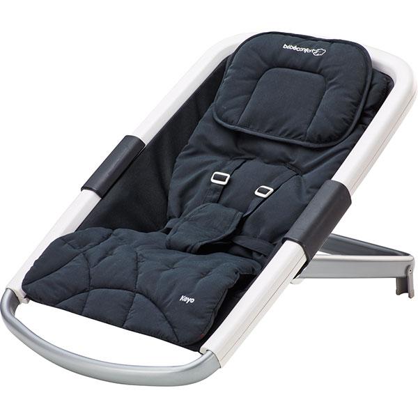 Transat keyo fancy black Bebe confort