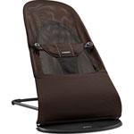 Transat bébé balance soft maille filet 3d brun noir pas cher