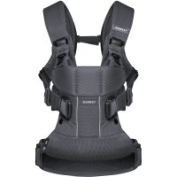 Porte bébé one air maille filet 3d anthracite