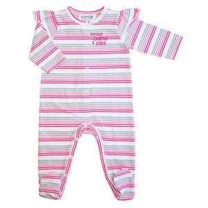 Pyjama bébé petite chérie à papa rayé rose