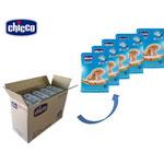 Carton de 5 paquets t5 dry fit 12/25 kg pas cher