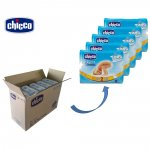 Carton de 5 paquets de 50 couches t2 dry fit advanced 3/6 kg