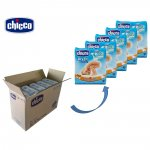 Carton de 5 paquets de 34 couches t5 dry fit advanced 12/25 kg