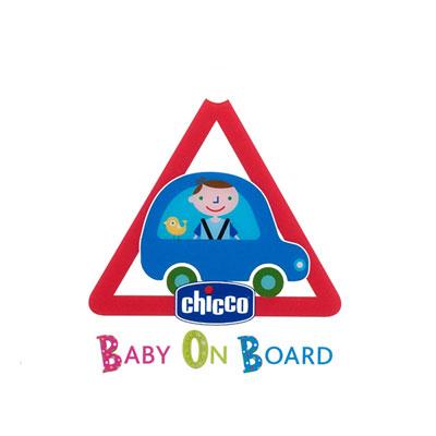 Kit 4 accessoires voyage en voiture Chicco