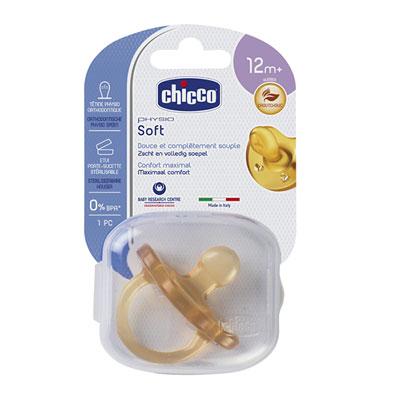 Sucette physio soft caoutchouc 12 mois+ Chicco
