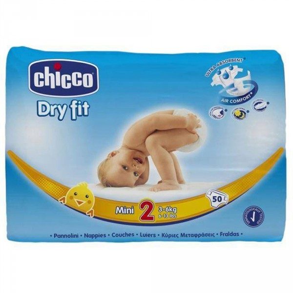Carton de 250 couches t2 dry fit 3/6 kg Chicco