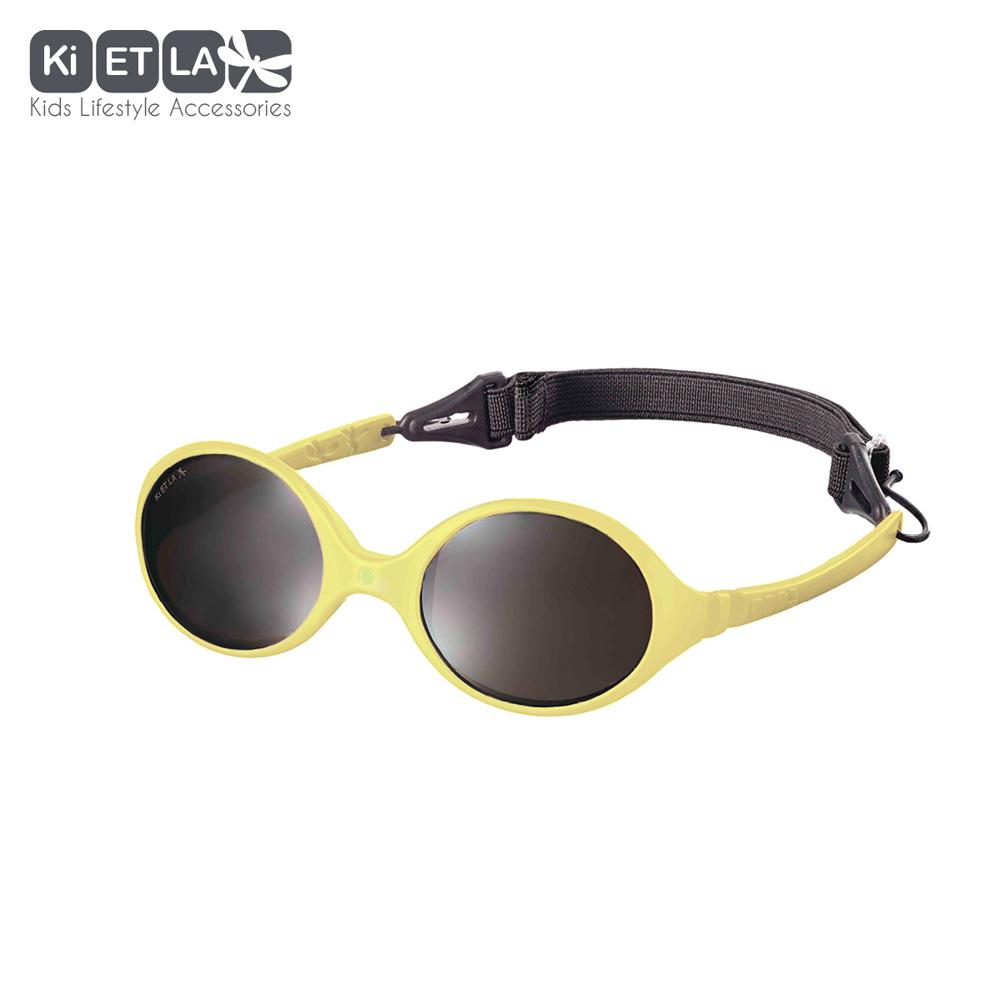 lunettes de soleil b b diabola 2 taille en 1 jaune 0 18 mois de ki et la sur allob b