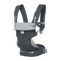 Porte-bébé physiologique 4 positions 360 gris étoilé