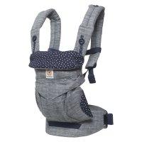 Porte bébé physiologique 4 positions 360 gris bleu nuit étoilé