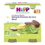 Epinards pommes de terre boeuf 250g dès 12 mois pas cher