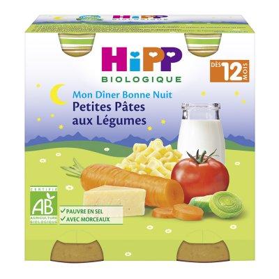 Petits pots petites pâtes aux légumes Hipp