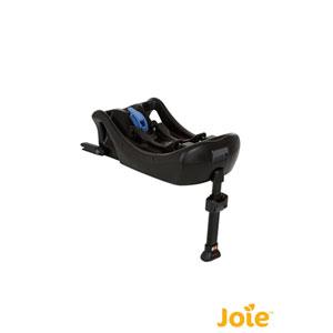 Base siège auto isofix pour juva et gemm