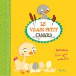 Livre bébé petits contes à raconter le vilain petit canard  de Piccolia