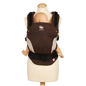 Porte bébé ventral / kangourou manduca chocolat