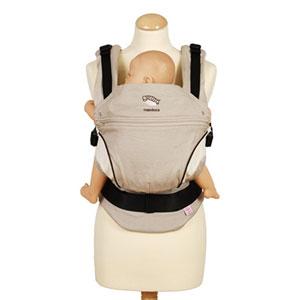 Porte bébé ventral / kangourou manduca ecru