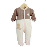 Pyjama bébé dors bien ychat etoile