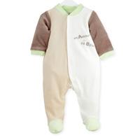 Pyjama bébé dors bien un amour de bébé marron-vanille