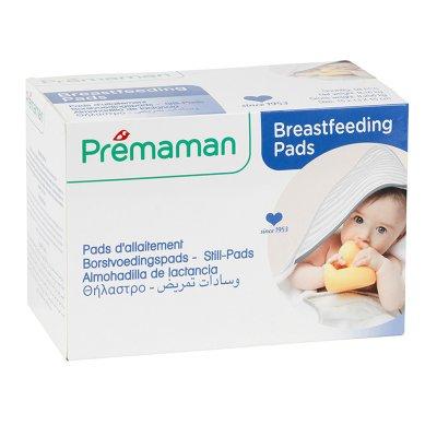 Lot de 50 coussinets d'allaitement Premaman