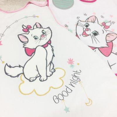 Gigoteuse naissance 0-6 mois marie Babycalin