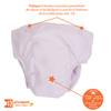 Combinaison de bain bebe avec couche clipsable intégrée lapin 12-24 mois Piwapee