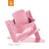 Fauteuil bébé tripp trapp baby set rose pale