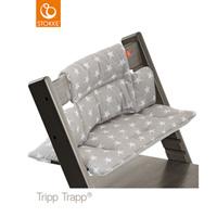 Coussin fauteuil bébé tripp trapp etoiles grises