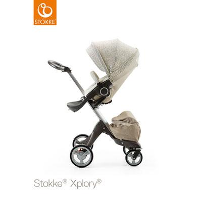 Sac shopping xplory beige mélange Stokke