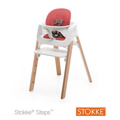 Coussin fauteuil bébé steps rouge Stokke