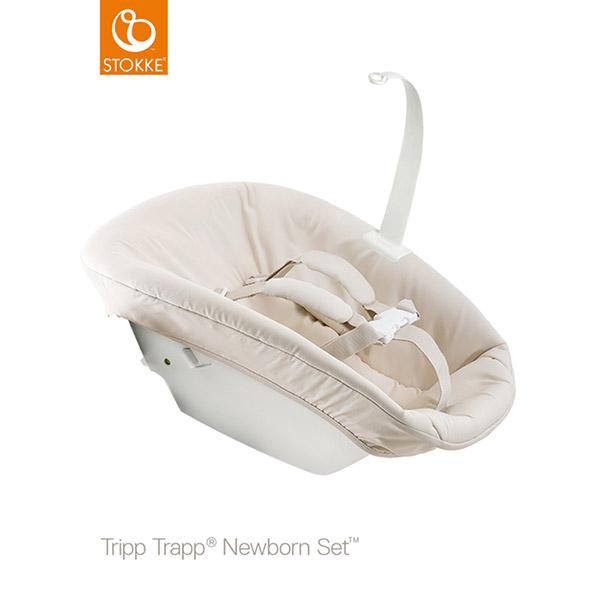 Si ge newborn set pour chaise tripp trapp sur allob b - Harnais chaise tripp trapp ...