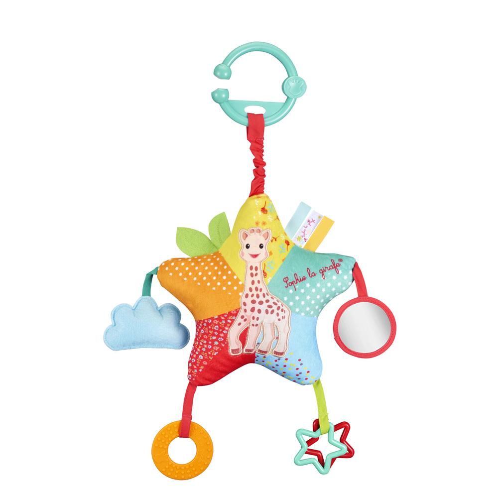 b72ddefc4d9cb Jouet d éveil bébé star activities sophie la girafe de Vulli sur allobébé